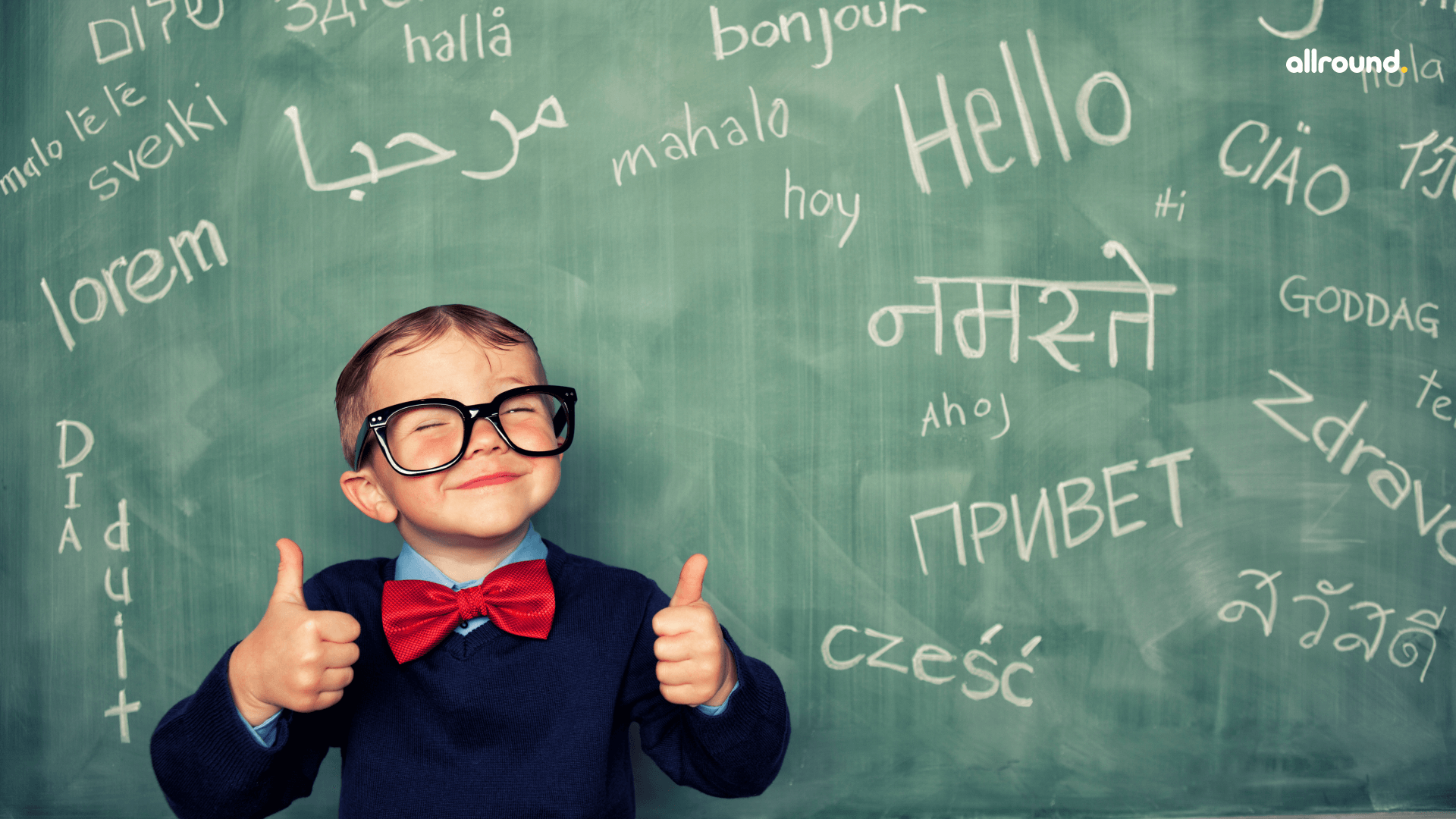 Multilingual Benefits